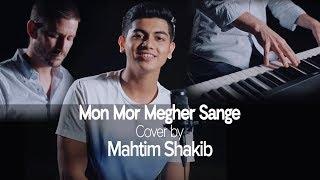 Mon Mor Megher Sange | Cover | Mahtim Shakib | Rabindra Sangeet