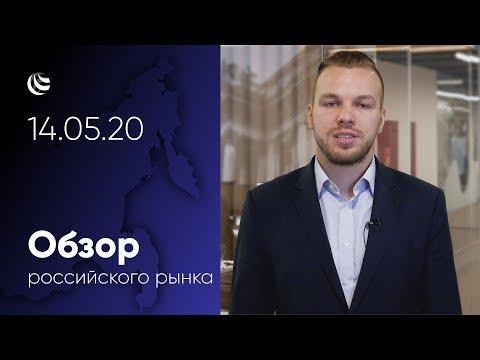 Рекомендуем покупать акции ЛСР, Сбербанка и Фосагро