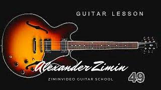 Guitar Lesson - 49 Fingerstyle Музыка к русским народным сказкам ギターのレッスン 吉他课 기타 레슨