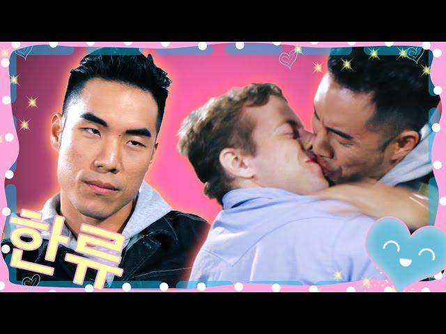 The Try Guys Recreate Korean Drama Scenes • K-pop: Part 4