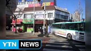 시내버스, 상가 충돌...13명 중·경상 / YTN