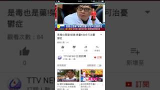 台灣之星4G 1M $99吃到飽 YOUTUBE影片實測