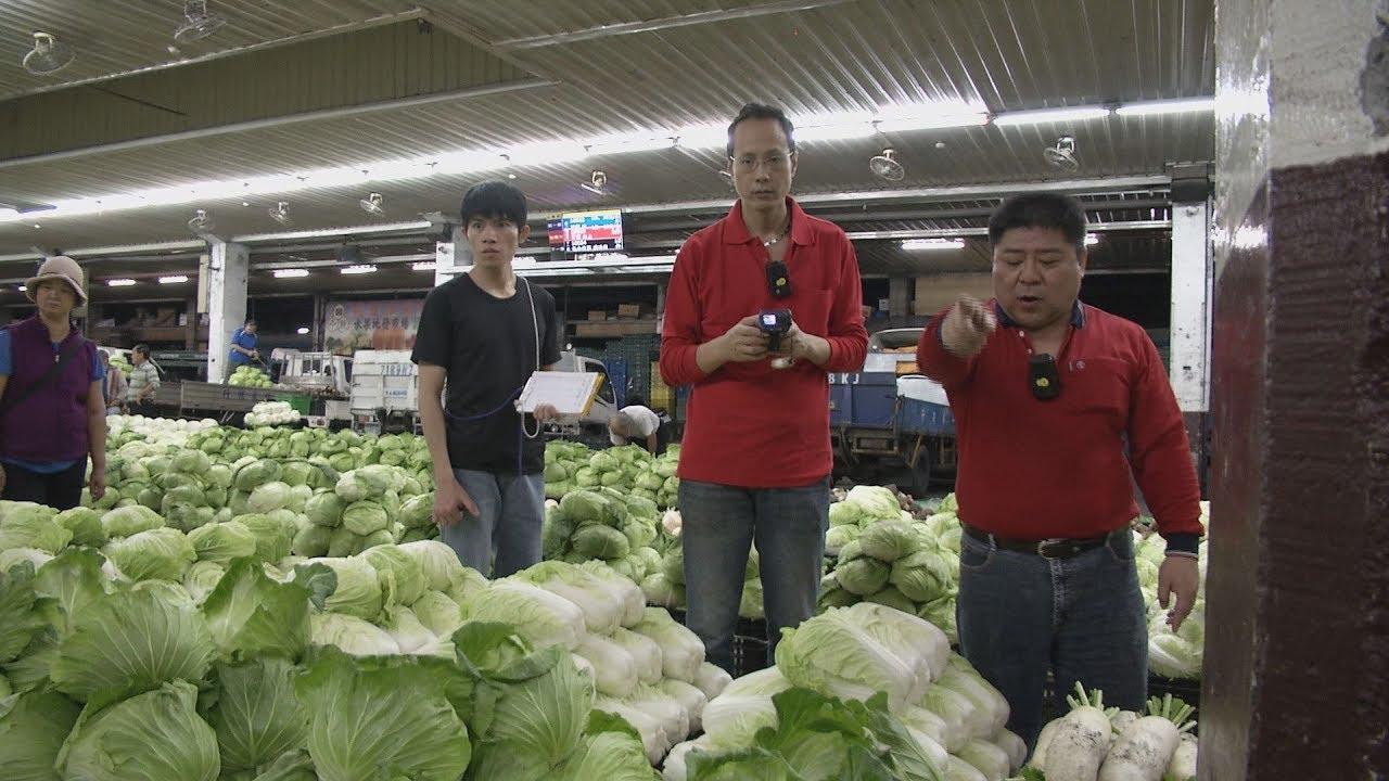 《糶 手 果菜市場的靈魂人物》客家新聞雜誌第627集 - YouTube