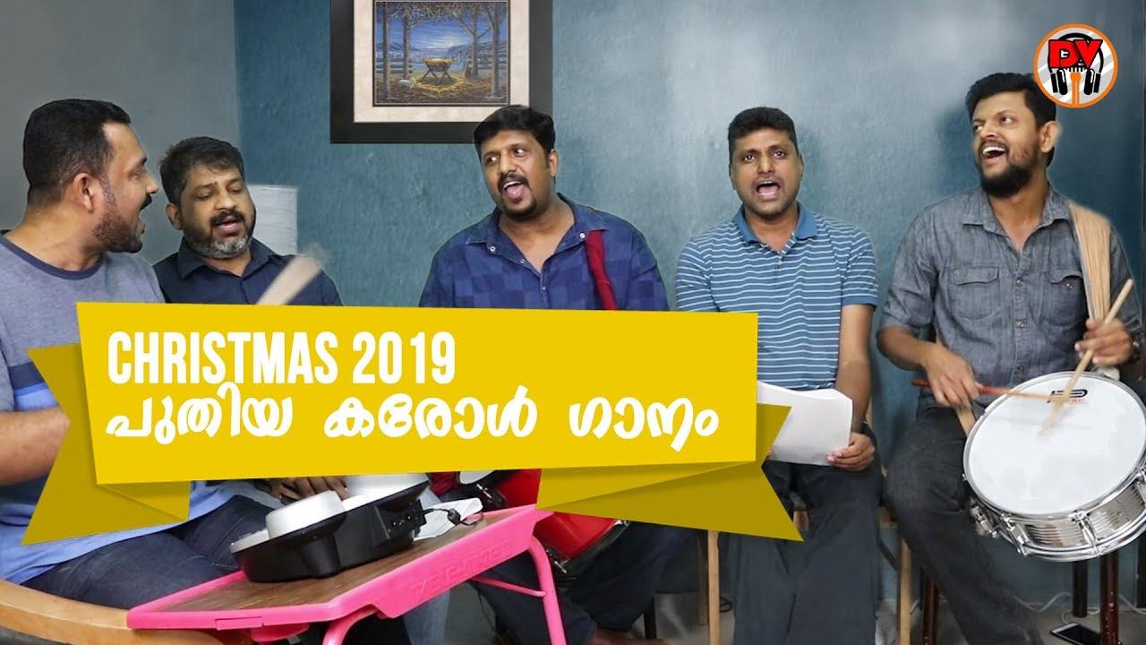 Download Malayalam Christmas / Carol song (Daivathin Kunju Piranne) Song #9