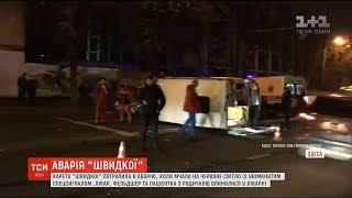 В Одесі карета швидкої потрапила в аварію, коли мчала на червоне світло з увімкненим спецсигналом