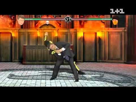 Mortal Kombat против Верховной рады