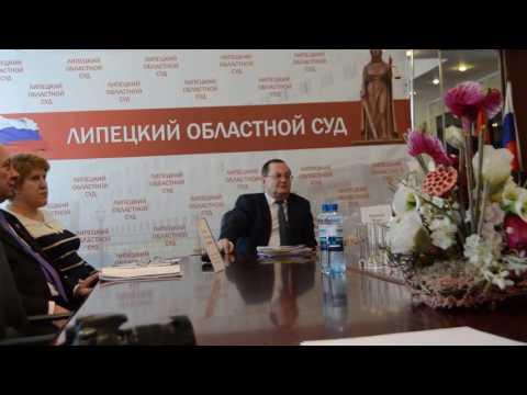 """Председатель липецкого суда об истории от которой у Путина """"встали дыбом волосы"""""""