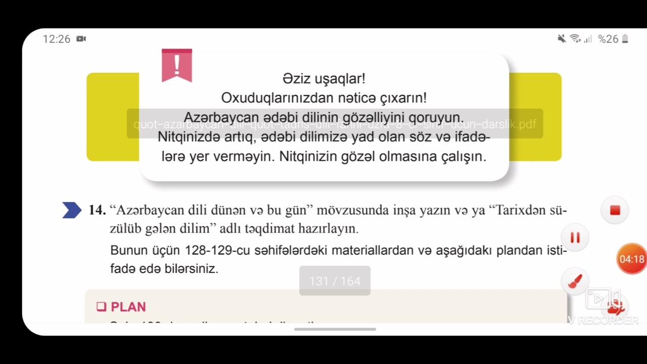 Azərbaycan dili 8-ci sinif. Sənət dünyasına səyahət. Dialoq ( seh 142-143-144-145-146)