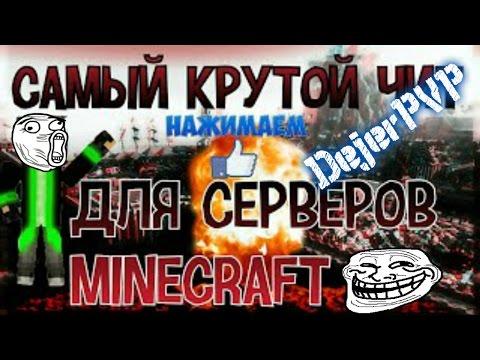 Читы для minecraft 1. 5. 2 1. 8. 2 epsilon v3 скачать бесплатно.