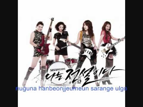 kdrama I Am Legend OST