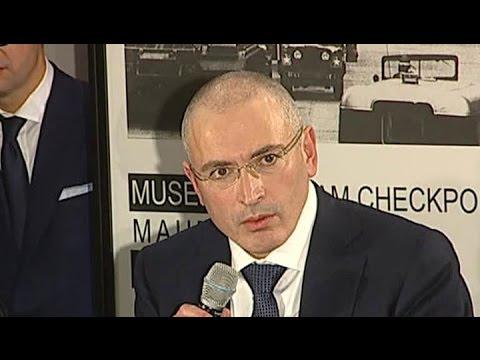 Михаил Ходорковский все еще богат