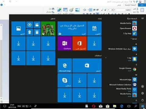 طريقة حذف ازالة الملفات المؤقتة غير الضرورية في ويندوز 10 How To Delete Temp Files Windows 10