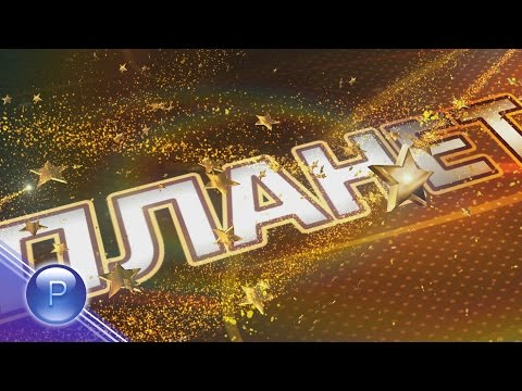 """14 GODINI PLANETA TV - 1 / 14 години телевизия """"Планета"""" - концерт - 1 част, 01.12.2015"""