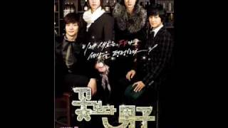 Download SS501- Making a lover  ( Boys Over Flowers OST 2 ) MP3 song and Music Video