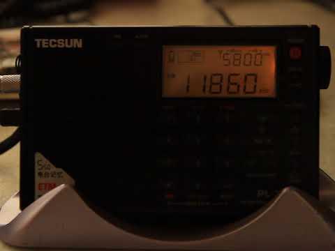 Republic of Yemen Radio - 11860 KhZ  (Jeddah)