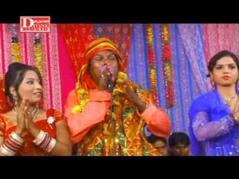 Bhojpuri Devi gee Pachra  2017 (देहाती पचरा )कहमा से आबेली सरस्वती मइया
