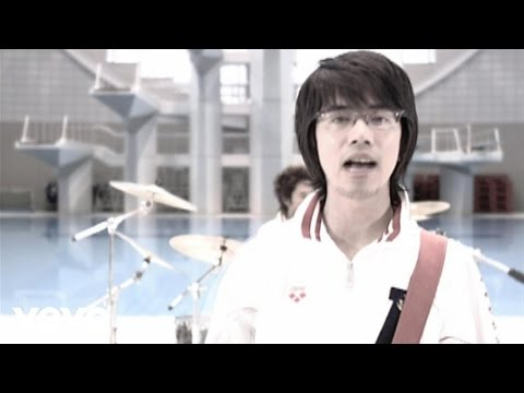 Asian Kung-Fu Generation - To Your Town