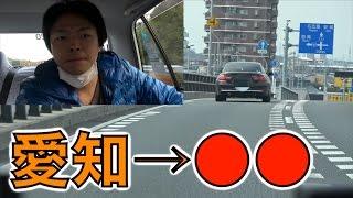 「前の車を追ってください」は何kmまで追ってくれるのか!?