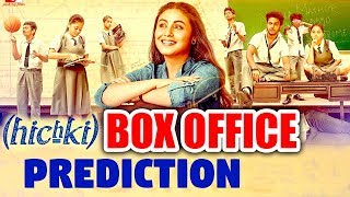 Hichki Box Office Prediction   First Day करेगी इतनी कमाई   Rani Mukherjee   Siddharth Malhotra