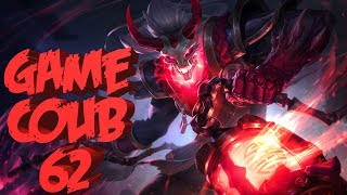Game COUB 62  Twitch  Twitchru  Coub