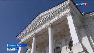 Сегодня Ростовский молодёжный театр отмечает 120-летие