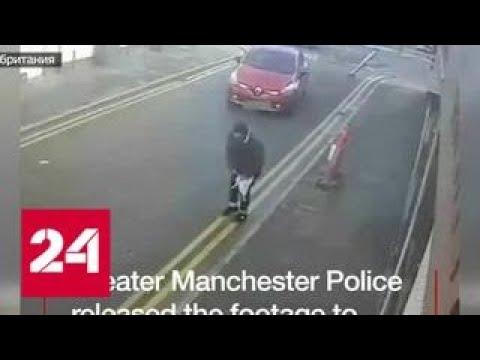 В Англии злоумышленник сразу после кражи  лишился добычи - Россия 24 - Смотреть видео онлайн