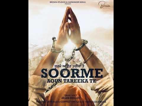 Download Soorme Aun Tareeka Te (Full Song) ARJAN DHILLON   DESI CREW   Latest Punjabi Songs 2020