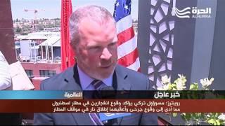 ميشيل أوباما في مراكش دعما لتعليم الفتيات