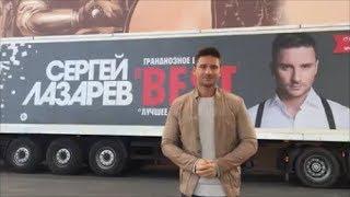 Сергей Лазарев. Премьера клипа на песню «Так красиво»!! Завтра!!