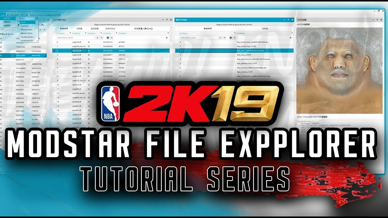 NBA 2K19 PC - Mod Star File Explorer Quick tutorial #1