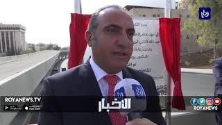 امانةُ عمّان تقاطع نفق الصحافة أمام الحركةِ المرورية - (2-10-2018)