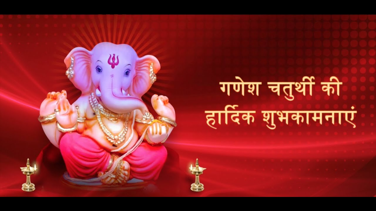 गणेश चतुर्थी quotes in hindi