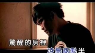 李玖哲 - 再見 [KTV]