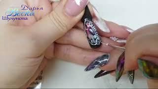 простой и быстрый дизайн ногтей  Ракушечник в дизайне ногтей