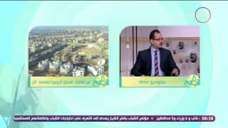 8 الصبح - أ/مصطفى عبد الستار يوضح أهمية وجود