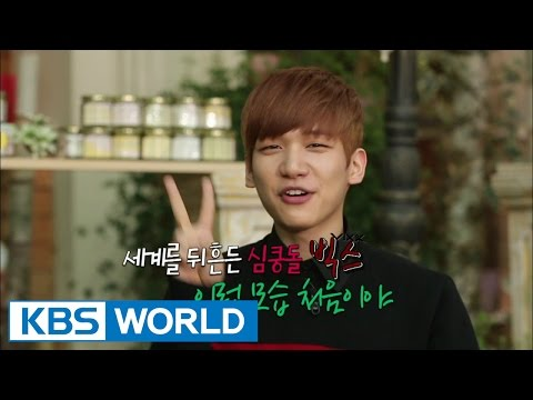 Global Request Show : A Song For You 3  Ep18 with VIXX Preview