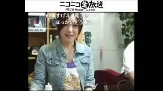 [2009.05.26] MusicGeek「大声部」with 永瀬はるか lv1141196【ガジェ通アーカイブ】 永瀬はるか 動画 14