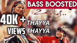 Thayya thayya Tamil || BASS BOOSTED || A.R.Rahman || uyire songs