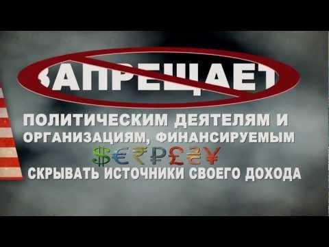 Поставь свою подпись на Podkontrol.ru