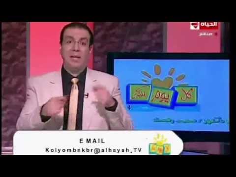 نصائح دكتور محمد رفعت عن خطوات  تدريب  البوتي  الجزء 1