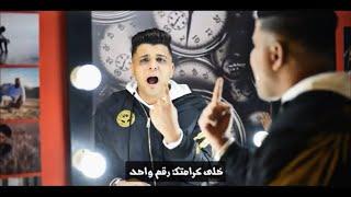 مهرجان عيني مش أزاز - ابوالشوق ومودي امين - من افخم المهرجانات بجد في٢٠٢٠