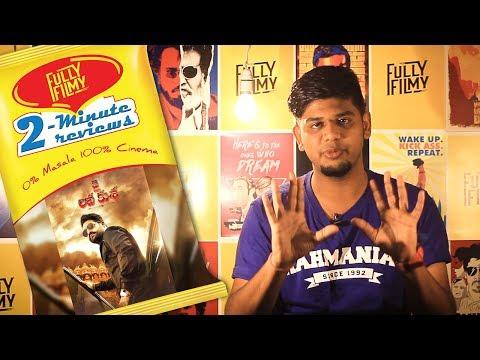 Jai Lava Kusa  2- Minute Review | Jr.Ntr | Fully Filmy