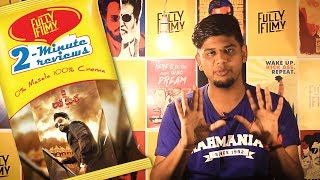 Jai Lava Kusa 2 - Minute Review | Jr.Ntr | Fully Filmy
