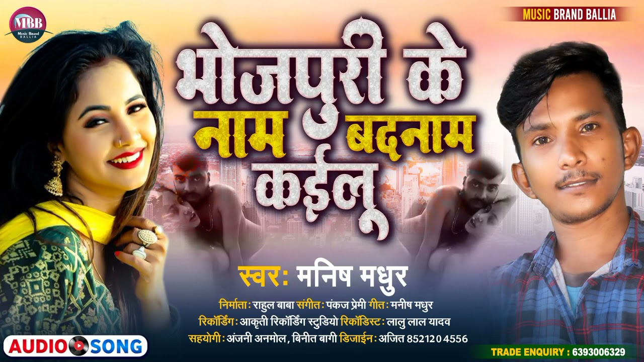 Download Trisha Kar Madhu Viral video फुल विडियो आ गया है देखिए Full Hd में || #Trisha_Madhu