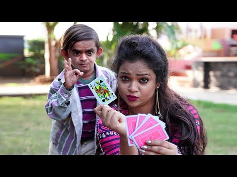 CHOTU KA GAME | छोटू और खुशी की तीन पत्ती | Khandesh Hindi Comedy | Chotu Comedy Video