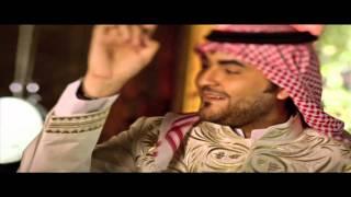 محمد الزيلعي أغلى منك mohammed al zailaie aghla menk