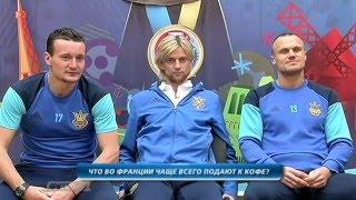 Играй головой: Федецкий, Тимощук и Шевчук