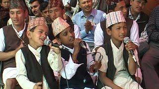 New II Dohari Lamjuing II Program