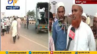 Over 30 Lakh Devotees Participated | in 3 Days of Tablighi Ijtema Fest | at Kurnool