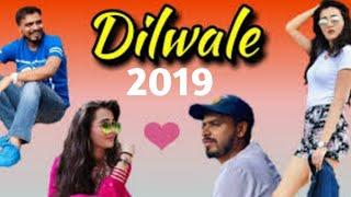 "Amit Bhadana""2019""Full Funny Video""Amit Bhadana Fan""Desi Funny Videos |Mister Mazaq"
